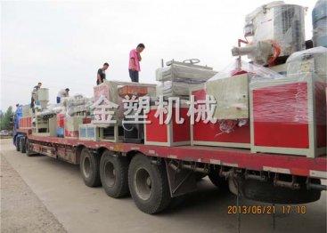 云南文山-PE/PVC管材生产线